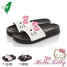 Hello Kitty女鞋 蝴蝶結輕量減壓吸震室內外拖鞋-白.黑