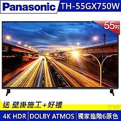Panasonic國際 55吋 4K 連網液晶顯示器+視訊盒 TH-55G
