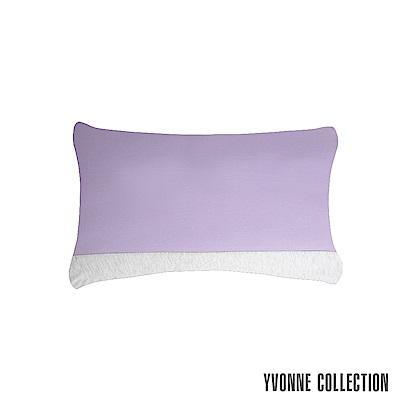 YVONNE COLLECTION 素面拼接枕套- 淺紫/桃紅 (可搭配羊駝床組)