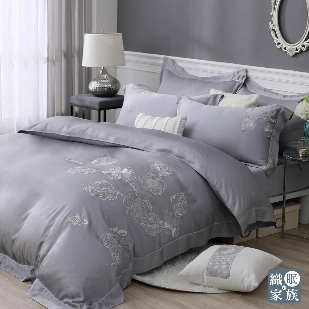 織眠家族 60支刺繡天絲雙人六件組被套床包組-羅恩格林
