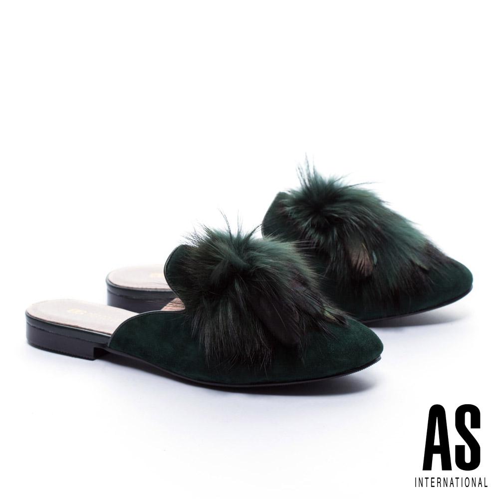 拖鞋 AS 奢華觸感羊麂皮尖頭低跟穆勒拖鞋-綠