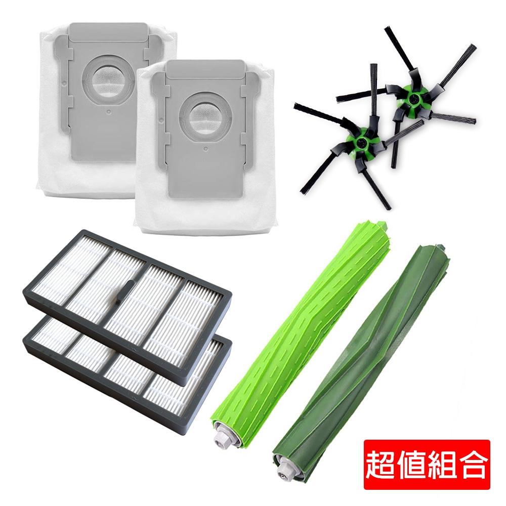 iRobot Roomba s9+ 掃地機器人配件組(主刷+邊刷+濾網+集塵袋) 副廠