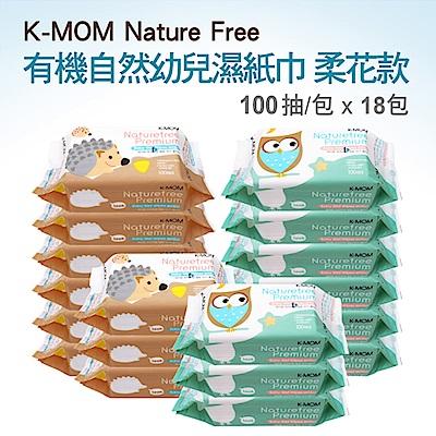 韓國MOTHER-K純淨自然幼兒濕紙巾(100抽/18包)-柔花款