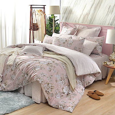 英國Abelia  花戀粉漾 特大純棉五件式被套床罩組