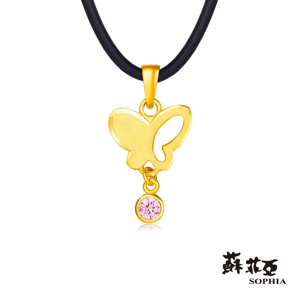 蘇菲亞SOPHIA - Gold Shine系列蝶媚黃金項鍊