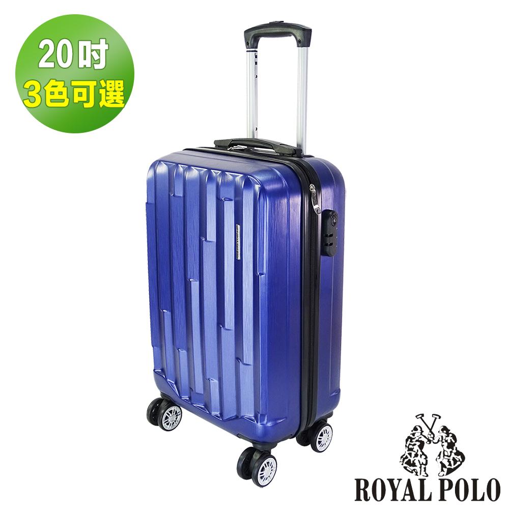 ROYAL POLO皇家保羅  20吋  魔法ABS硬殼箱/行李箱