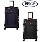 BRICS 義大利 25吋 超輕量 小牛皮防水布箱