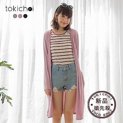 東京著衣-品牌嚴選雙口袋連帽澎袖罩衫外套-S.M.L(共三色)