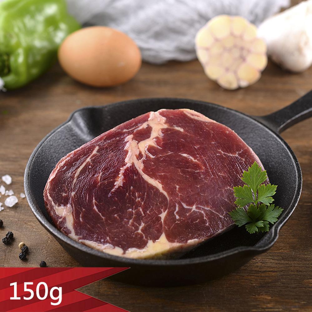 任-【美福】紐西蘭濕式熟成沙朗(150g/片)