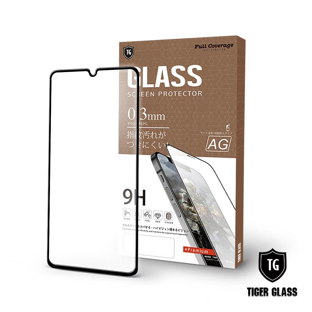 T.G Samsung Galaxy M12 電競霧面9H滿版鋼化玻璃膜 鋼化膜 保護貼