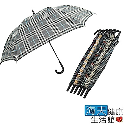 海夫健康生活館 紳士型全玻纖格紋直傘