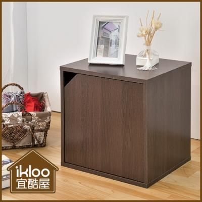 IKLOO宜酷屋_系統單門櫃 38x29.2x38cm