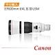 Canon EF600mm f/4L IS III USM 防震超遠攝鏡頭(平行輸入) product thumbnail 1