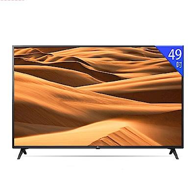 [館長推薦]LG樂金 49型UHD 4K物聯網液晶電視 49UM7300PWA