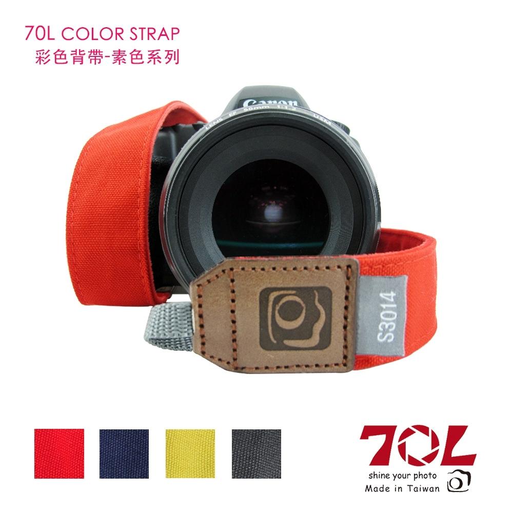 70L 彩色背帶 COLOR STRAP 素色系列 真皮 撞色 微單 單眼適用