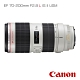 Canon EF 70-200mm F2.8 L IS II USM (公司貨) product thumbnail 1