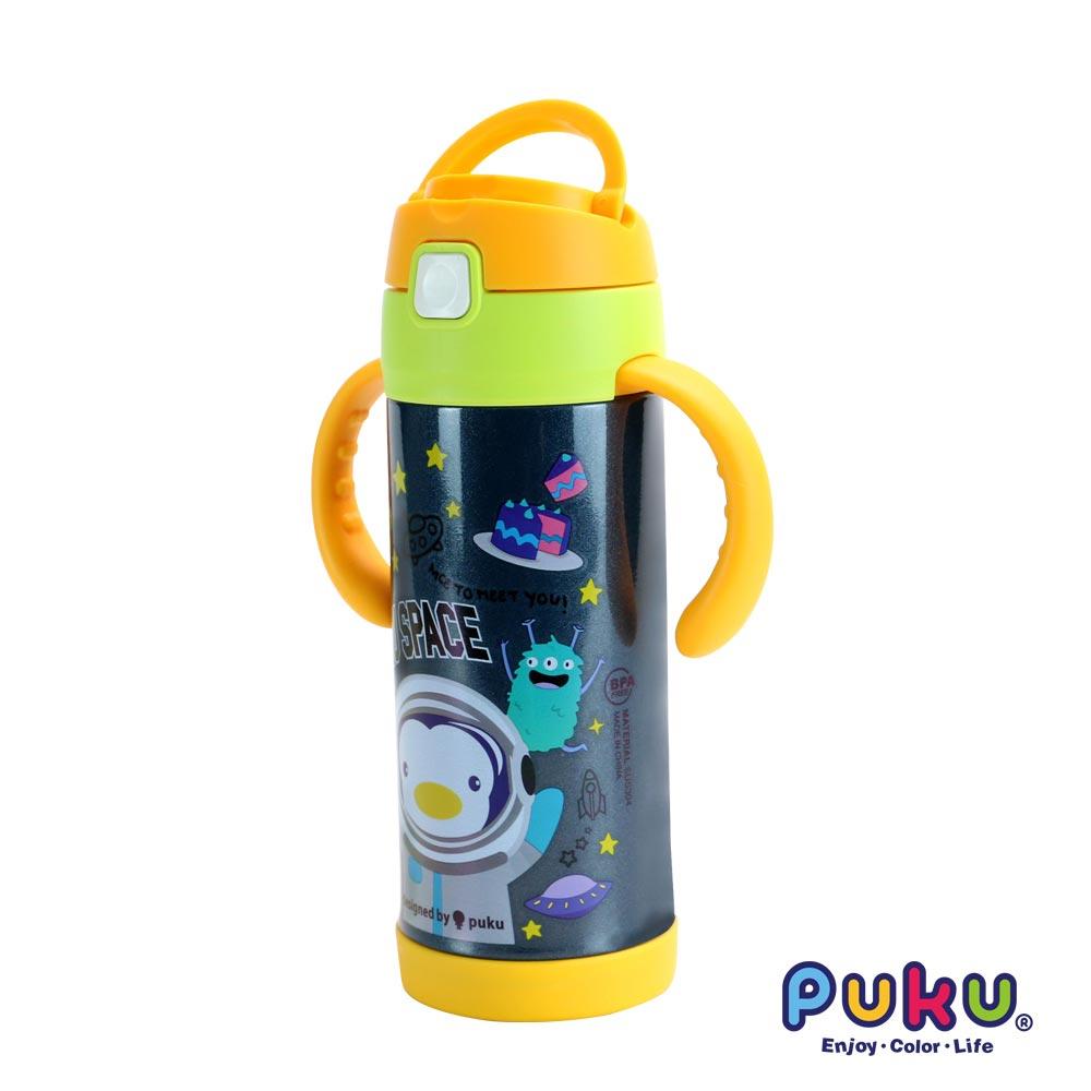不鏽鋼兩用吸管水瓶350ml_太空藍 @ Y!購物