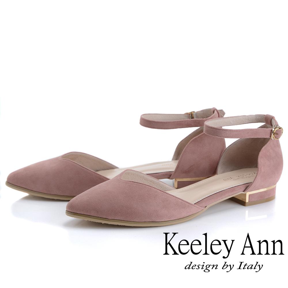 Keeley Ann慵懶盛夏 經典V型素面低跟包鞋(粉紅色)