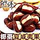 自然優 椰棗夏威夷果(110g) product thumbnail 1