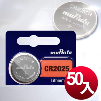 muRata 公司貨 CR2025 / CR-2025 鈕扣型鋰電池(50顆入)