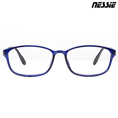 【Nessie尼斯眼鏡】抗藍光眼鏡-經典系列-PC1802(藍) 贈精美眼鏡盒 超輕 高科
