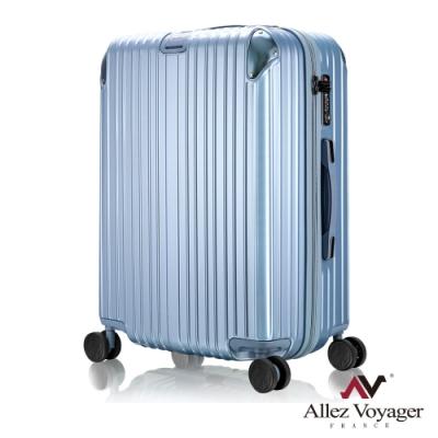 奧莉薇閣 28吋行李箱 PC硬殼旅行箱 箱見恨晚(寧靜藍)