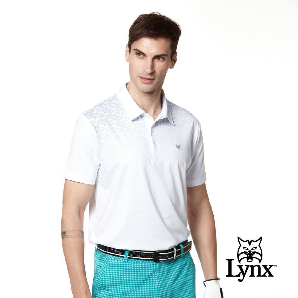 【Lynx Golf】男款吸濕排汗基本款漸層LXG印花山貓繡花短袖POLO衫-白色