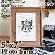 TROMSO洛克木紋5x7相框-咖木色 product thumbnail 1