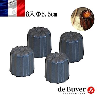 法國【de Buyer】畢耶烘焙『不沾烘焙系列』8入不沾可麗露模