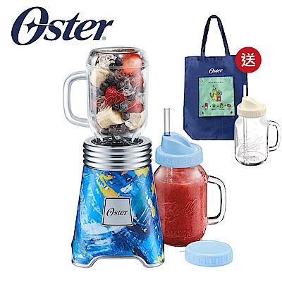 【雙色可選】美國OSTER-Ball Mason Jar隨鮮瓶果汁機(彩繪藍)BLSTMM