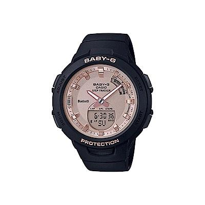 CASIO 卡西歐 BABY-G系列 G-SOUAD 藍芽雙顯電子錶-黑/49mm