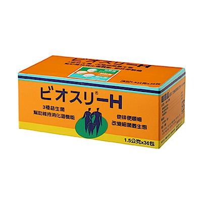 【百賜益Bio-Three】益生菌細粒 36包