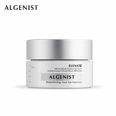 Algenist 超進化緊緻霜 60ml