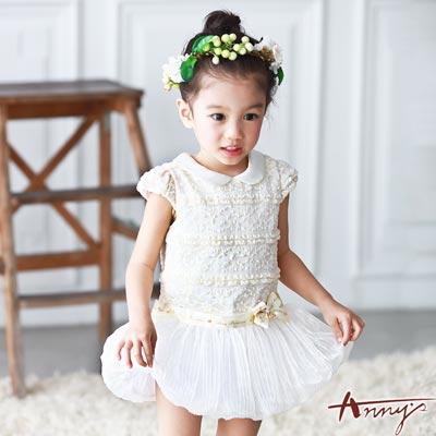 Annys花仙子訂製紋理料高緞花苞擺禮服*7146米白