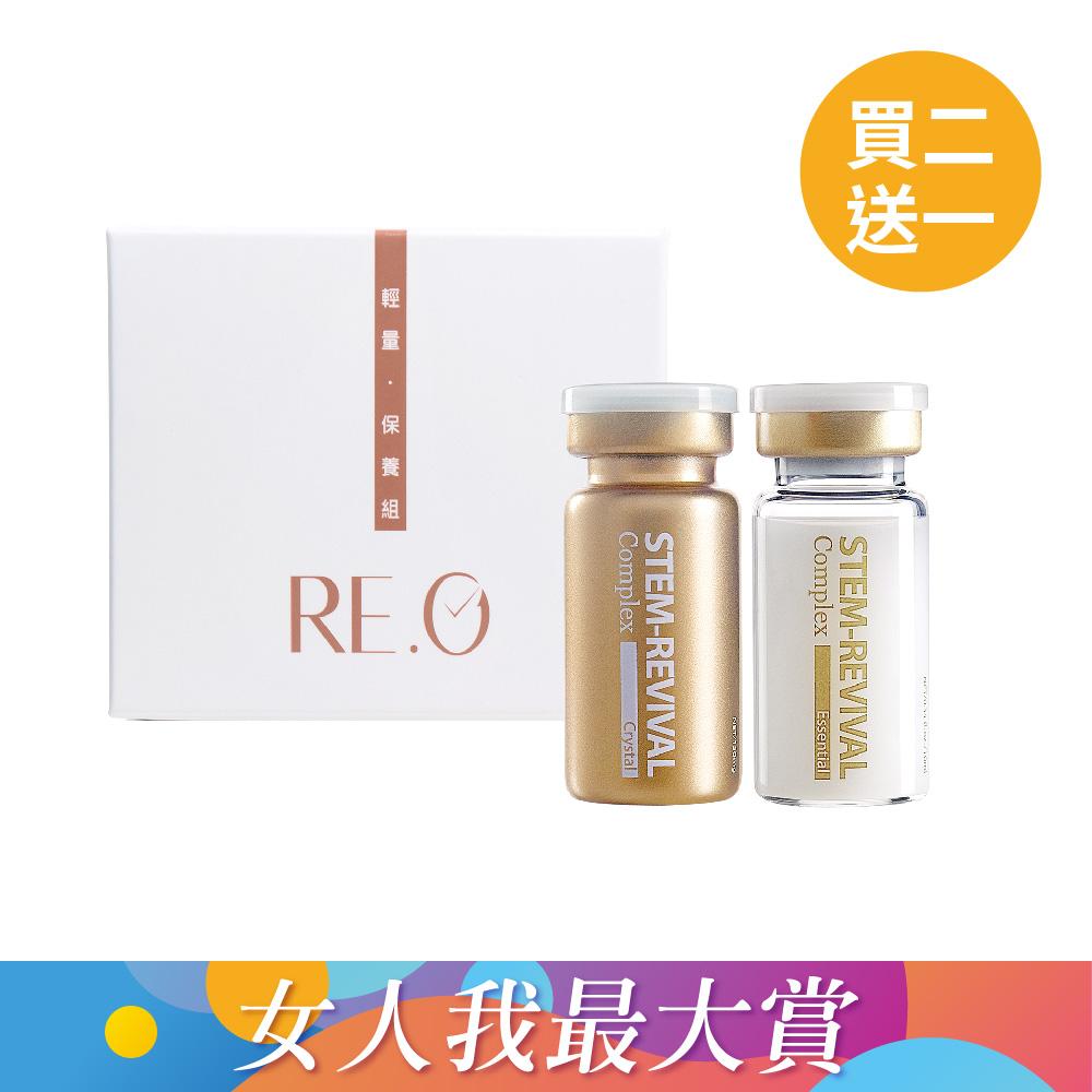 RE.O【買二送一】原生動能輕量精萃(單入組)(短效) @ Y!購物