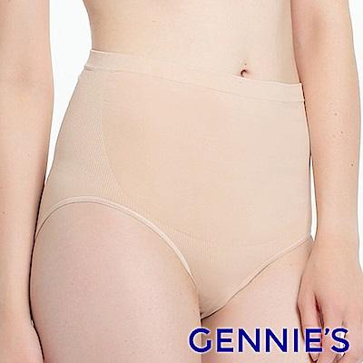 Gennies專櫃-One piece 系列一體成型孕婦高腰內褲(GB25)-膚