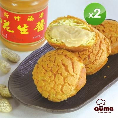 奧瑪烘焙 福源花生醬泡芙8入/盒X2