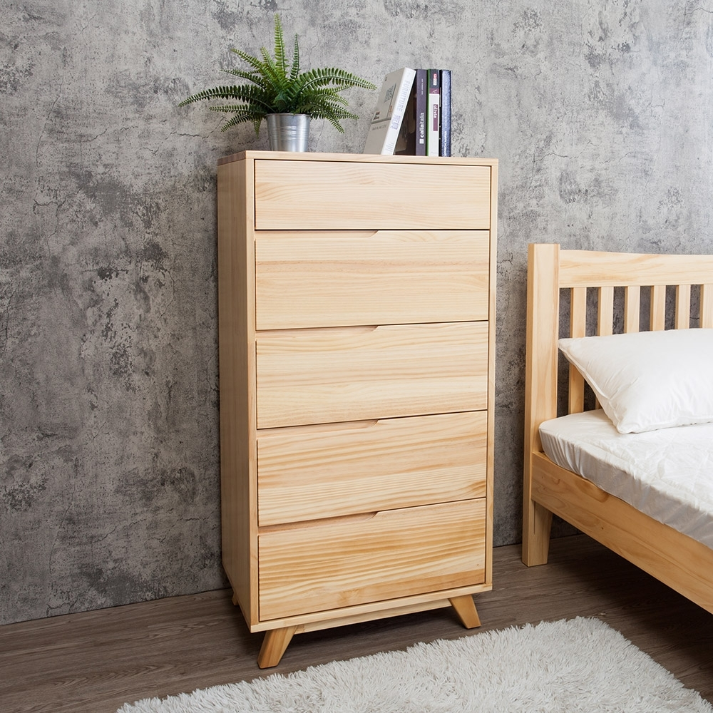 Boden-森林家具 里約2.1尺實木五斗櫃/五抽收納櫃/置物櫃-63x44x123cm
