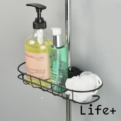 Life Plus 廚衛水龍頭瀝水置物架 (黑色)