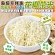 (滿699免運)【海陸管家】家庭號鮮凍零澱粉低醣低卡花椰菜米1包(每包約1kg) product thumbnail 1