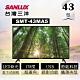 SANLUX 台灣三洋 43型 液晶顯示器 SMT-43MA5 不含視訊盒 product thumbnail 1