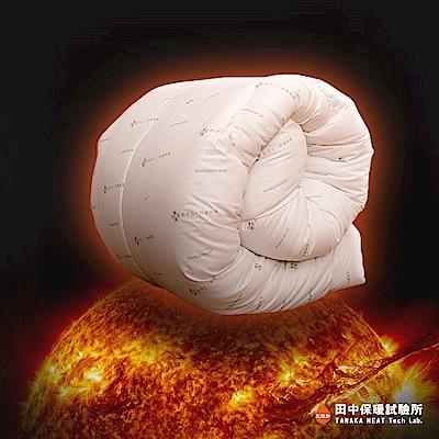 田中保暖試驗所 日本 大和SEK抗菌 發熱 健康被6x7尺 2.5kg 100%健康防蹣