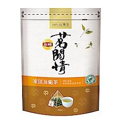 立頓 茗閒情凍頂烏龍茶(36入/包)