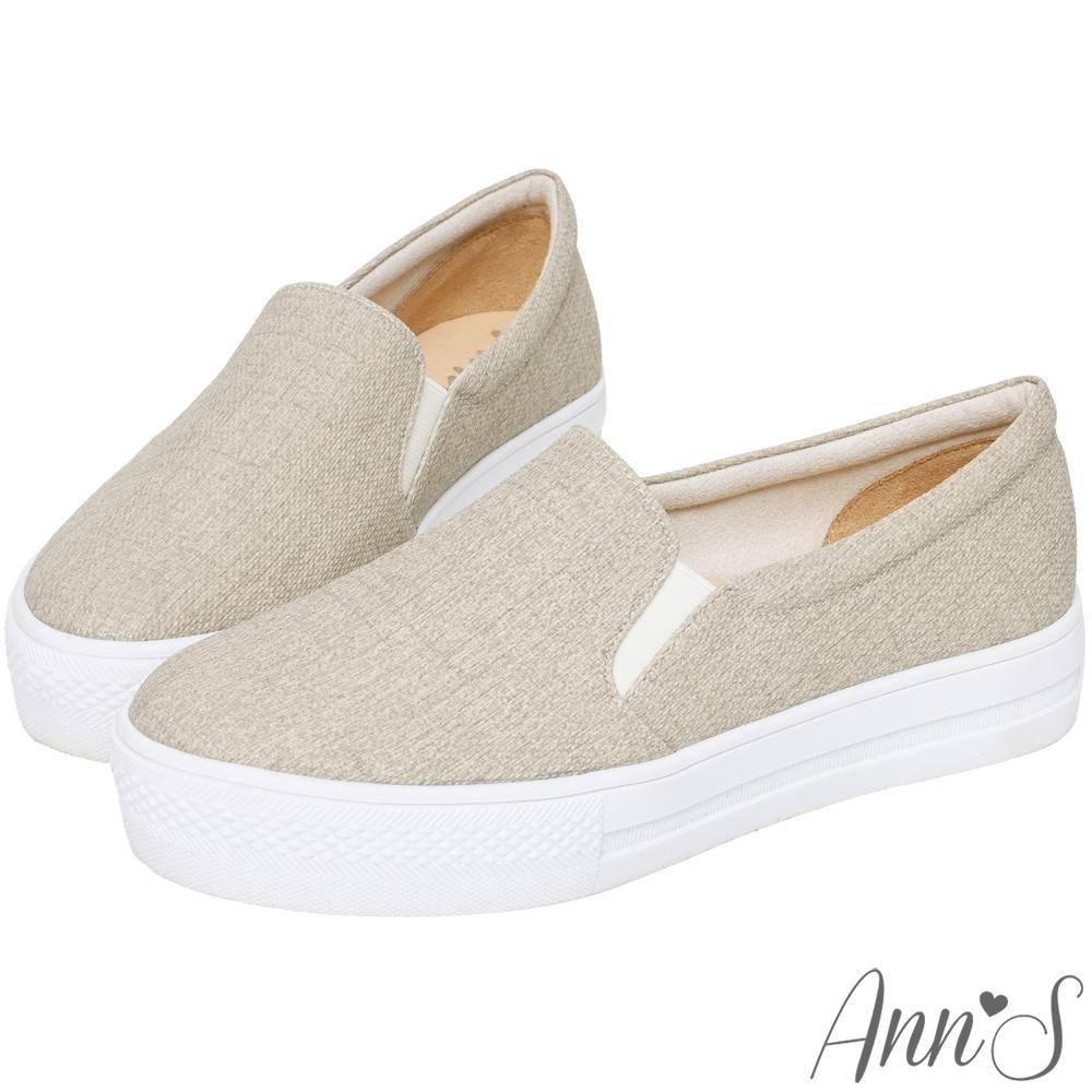 Ann'S進化2.0!貓抓不爛防水防刮足弓墊腳顯瘦厚底懶人鞋-杏