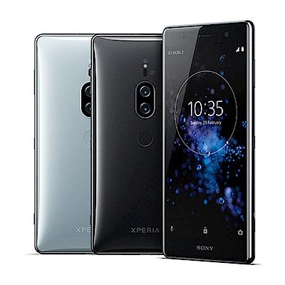Sony  Xperia XZ2 Premium SONY Xperia XZ2 Premium 5.8吋 64GB 智慧手機 全新未拆台灣公司貨