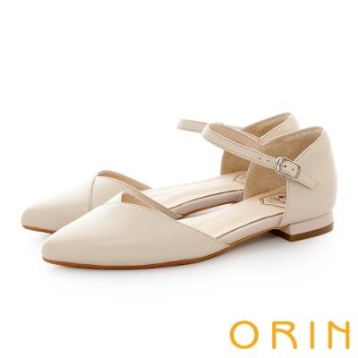 ORIN 素面牛皮尖頭瑪莉珍平底鞋 裸色