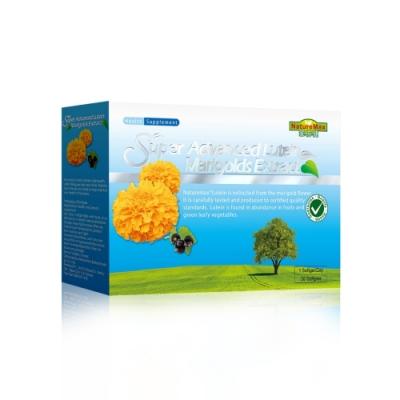 NatureMax家倍健_金盞花萃取物含葉黃素複方軟膠囊(30粒/盒x5盒)