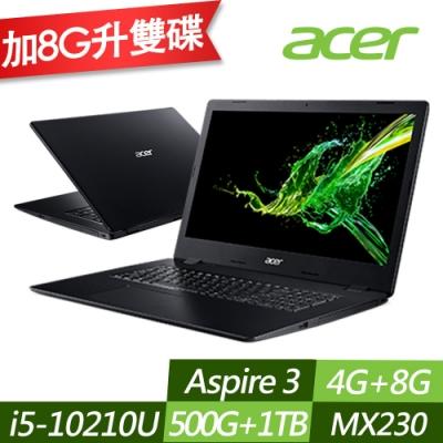 ACER 宏碁 A317-51G-56PJ 17.3吋效能筆電 i5-10210U/MX230 2G獨顯/4G+8G/1TB+500G PCIe SSD/Win10/特仕版