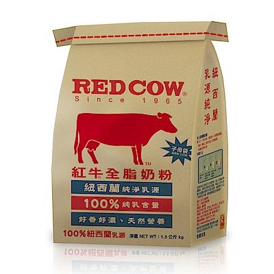 紅牛全脂奶粉1.5kg