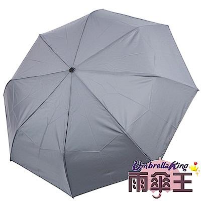 【雨傘王-終身免費維修】23吋奈米防潑水安全自動傘-灰色